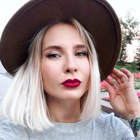 Алина Чувашова