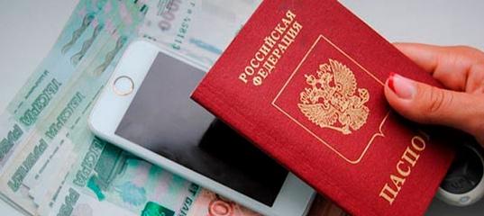 Хотите взять займ без отказа в Алматы под проценты?