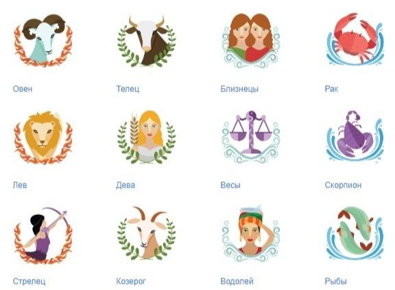 Астрологический гороскоп на май 2020 от Тайной Жизни