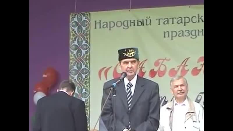 Абдулатипов Рамазан Гаджимурадович поздравления смотреть онлайн без регистрации