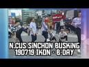 2 N.Cus (엔쿠스) - IKON B-Day COVER