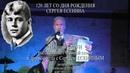 День рождения Сергея Есенина. Николай Браун о семье и дружбе отца с поэтом. Видео - Александр Травин