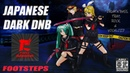 Dubpocket/footsteps【japanese dark dnb】