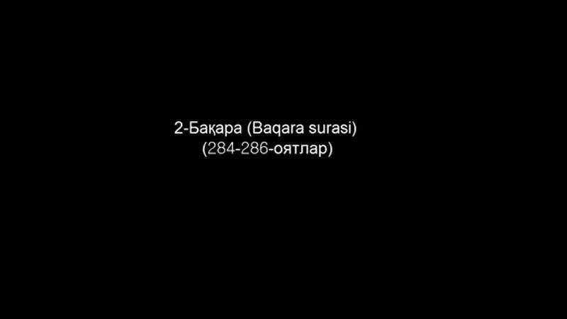 2yxa ru 2 Ba ara Baqara surasi o 39 qilish 284 286 oyatlar 9iiXXHz