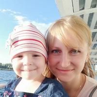 Наташа Епишкина, 0 подписчиков