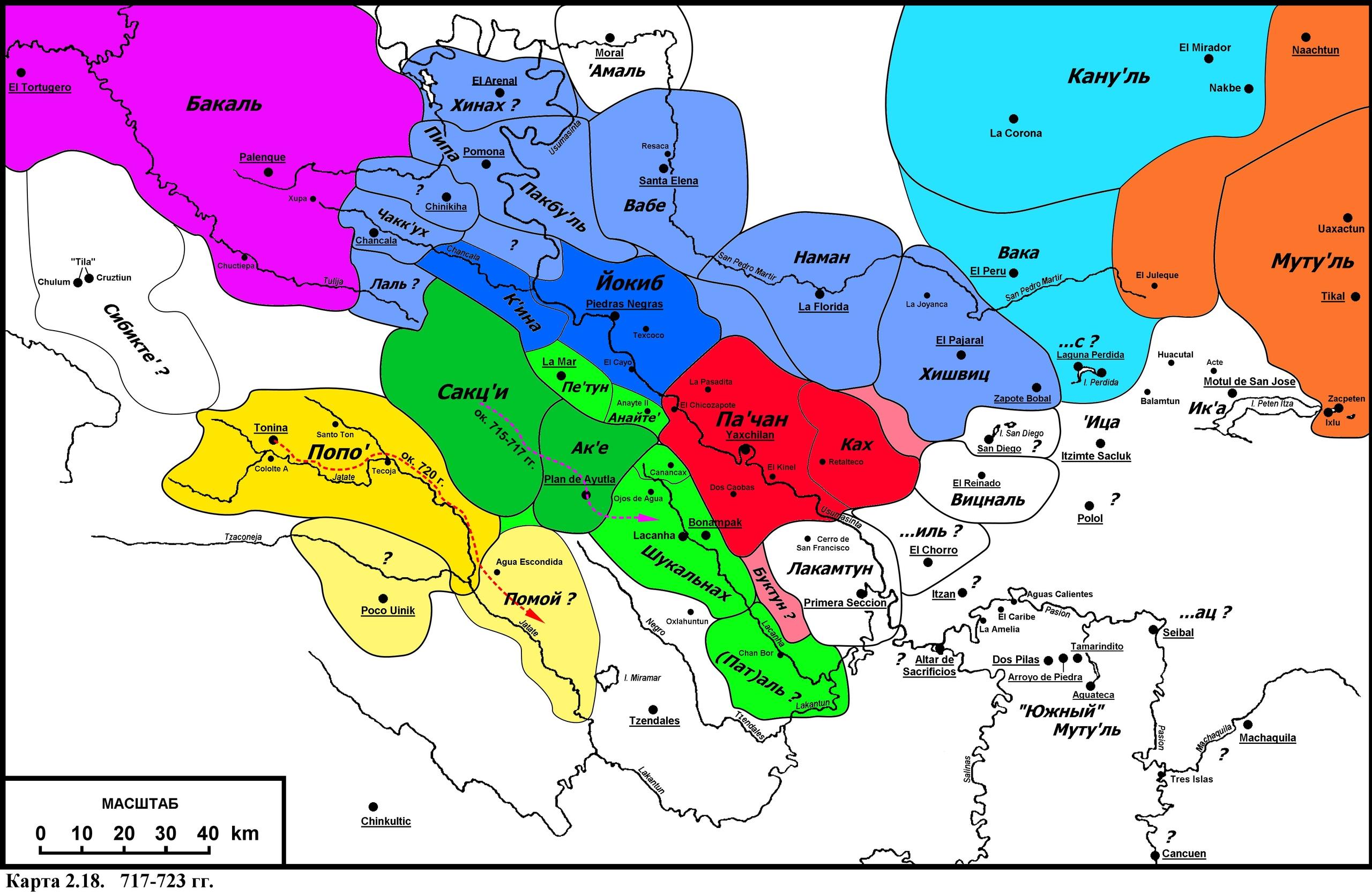 Царство Сакц'и возвращает контроль над Ак'е и подчиняет Шукальнах