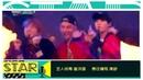 Озвучка by Second BTS интервью Yinyuetai 25.11.16 _ Лаборатория гения и Спальня Ван-Гога