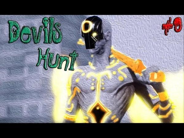 Devil's Hunt ► Прохождение 9 ► БОЙНЯ С АНГЕЛАМИ