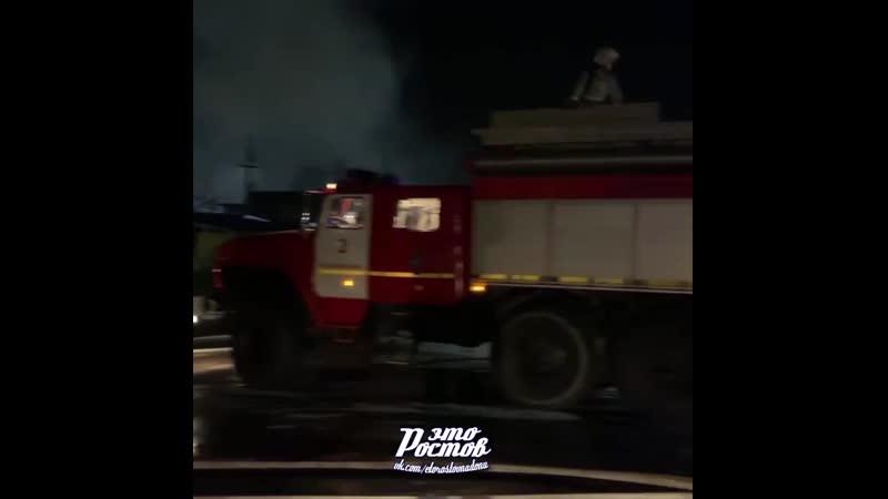 Сгорела баня 150м2 в1 м Машиностроительном переулке 6 2 в районе Зельгроса 26.01.20 Это Ростов на Дону!