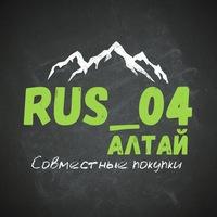 RUS_04 Алтай