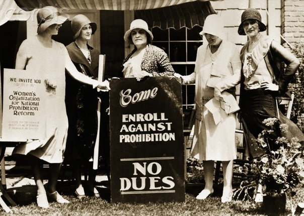 Флэпперши за отмену 18-й Поправки (Сухого закона), 1920-е.