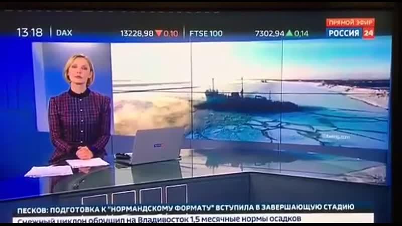 ЛЕНСКОМУ МОСТУ БЫТЬ mp4