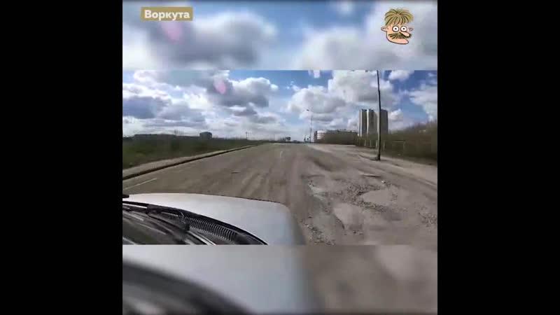 Похоже, власти что-то напутали и вместо Воронежа бомбанули по Воркуте!
