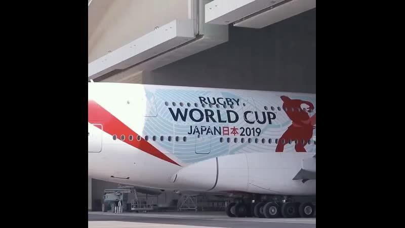 Airbus A380. RWC 2019