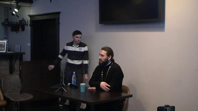 OrthodoxBro - Отец Андрей Долгополов: О чем говорят мужчины? Один раз и на всю жизнь 31.01.19