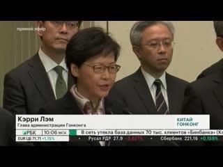 В  Гонконге из-за протестов не работают метро и аэропорт