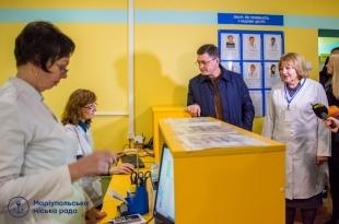 В Мариуполе начала свою работу обновленная семейная амбулатория