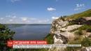Неймовірна краса Бакоти, або українська Атлантида