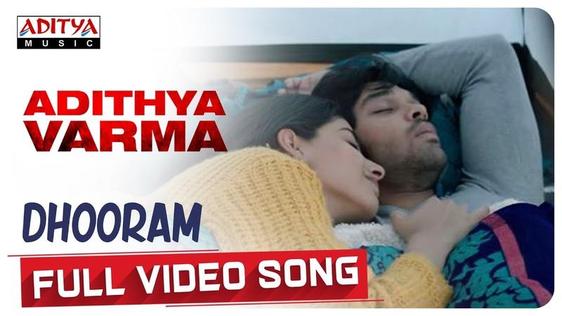Dhooram Full Video Song    Dhruv Vikram,Banita Sandhu   Gireesaaya    Radhan