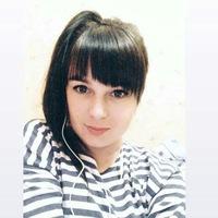 София Бойко
