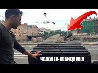 Санкт-Петербург. Памятник человеку неведимке. Экскурсия на самокате
