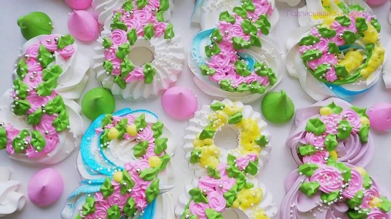 Удивительные Идеи БЕЗЕ Amazing Ideas WITHOUT Cakes 沒有蛋糕的奇妙想法