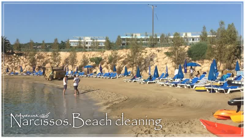 Narcissos.Beach cleaning