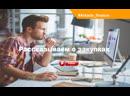 Лайфхак_для_участия_в_закупках_по_223-ФЗ