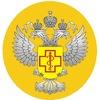Управление Роспотребнадзора по Омской области