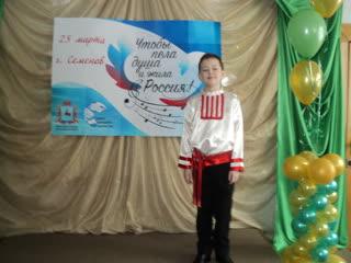 """русская народная песня """"Конь боевой"""""""