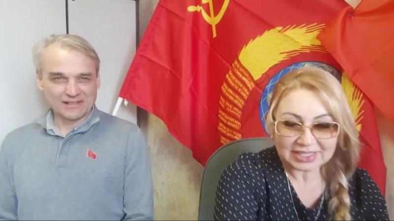 Советский рубль возвращается - хождение и обращение! ВС СССР