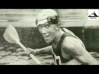 1936 Olympic BERLIN Germany, Canoeing Highlights.