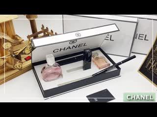 Подарочный набор 5 в 1 Your Present Set