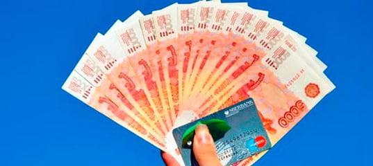 деньги взаймы тирасполь офис кредит европа спб