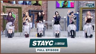 210420: STAYC @ After School Club (Full Ver.)