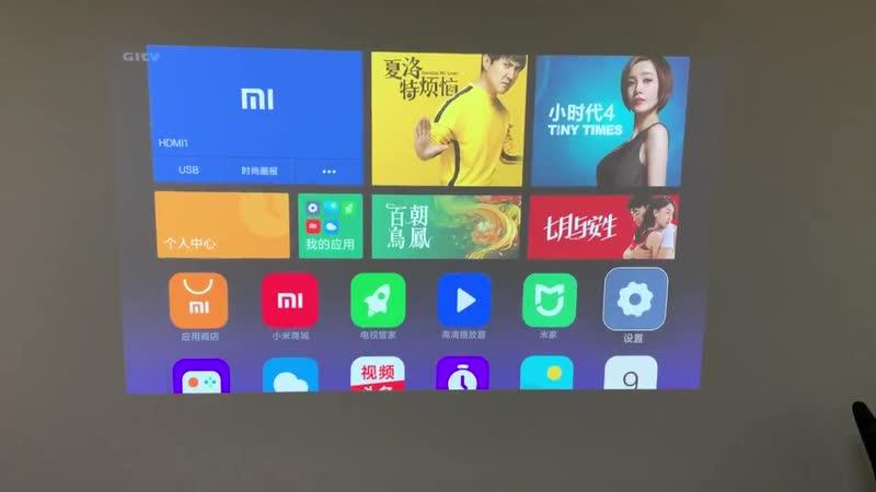 Xiaomi Mijia лазерный проектор 1080P Full HD 2400 ANSI люмен
