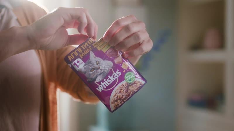 Whiskas Tasty Mix Mar