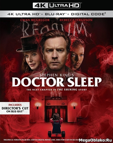 Доктор Сон / Doctor Sleep (2019) | UltraHD 4K 2160p