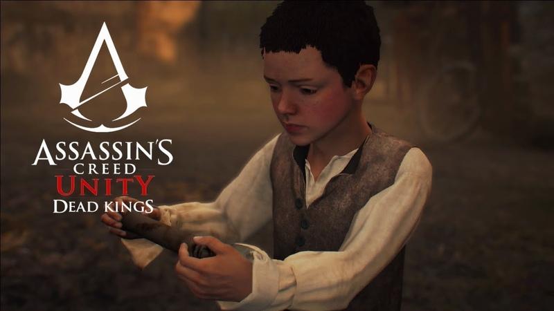 Assassin's Creed Unity DLC Павшие Короли Часть 4 Воскрешая мёртвых