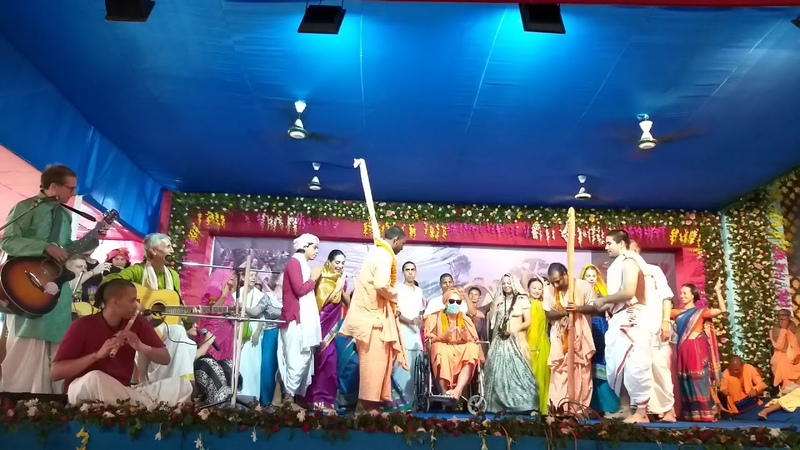 Gaura Mandala Bhumi Safari 2019 Song choreography JPS Vyasapuja