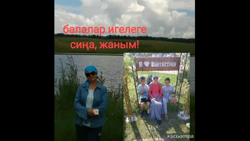 Slideshow__174_20191118_dfFGDF.mp4