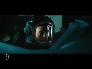 Топ Ган: Мэверик  Русский трейлер (2020)