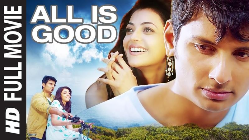 ALL IS GOOD (Kavalai Vendam)   Full Hindi Dubbed Movie 2019   Jiiva, Kajal Aggarwal