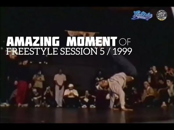 AMAZING MOMENTS at Freestyle Session 5 (1999) KoreanRoc Edition.