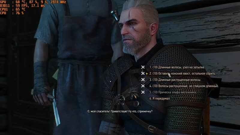 The Witcher 3 2020 04 08 02 04 19 01 Trim