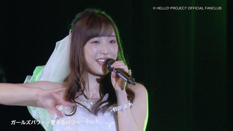 DVD『モーニング娘。'19 譜久村聖バースデーイベント』