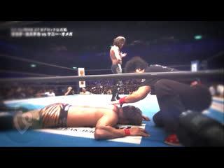 Kenny Omega Vs Kazuchika Okada - NJPW G1 Climax 27 2017