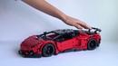 Lego Remote Controlled Lamborghini Aventador SV