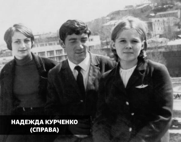 Как отец с сыном самолет угнали. Батуми (Грузинская ССР), 15 октября 1970 года. Короткий получасовой авиарейс Батуми Сухуми. На передних креслах пассажирского самолета Ан-24 возле кабины пилотов