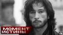 Убийство Игоря Талькова - расследование продолжается.